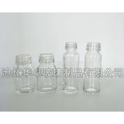 上海华卓推荐精品管制玻璃瓶 透明药用玻璃瓶