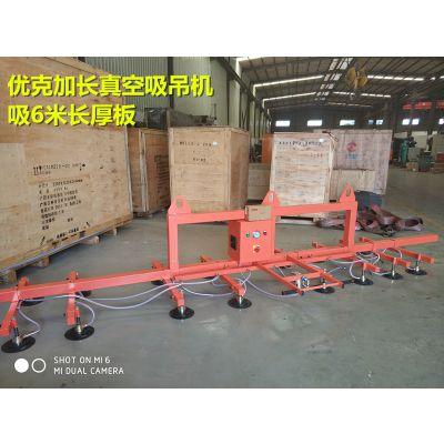 激光机吸石板钢板电动加长重载吸6米板上料机真空吸吊机吸盘吊具