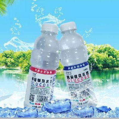 厂家直销600ml念尚你葡萄糖补水液功能饮料夏季饮品