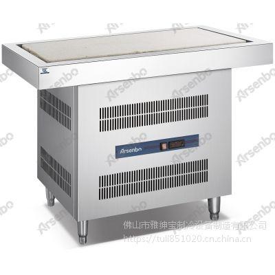 雅绅宝CBT-12炒冰台 酸奶炒冰机 厂家定制炒冰操作台 炒冰台冷柜