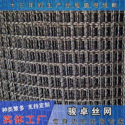 铁丝轧花网 平纹编织建筑铁丝网多钱 厂家直销