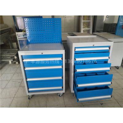 移动工具箱|五金工具箱|重型工具箱厂家直销