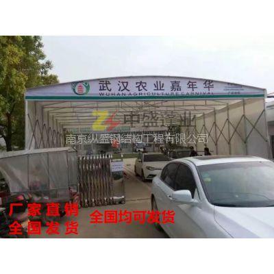 南京专业定做工厂活动仓库 户外遮阳蓬 推拉雨棚 伸缩雨棚 移动车棚 中盛蓬业