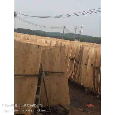 广西鲁安长期生产各种规格的优质桉木板皮 量大从优