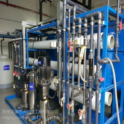 反渗透膜|RO膜|陶氏膜水处理设备配件耗材ARS-HC