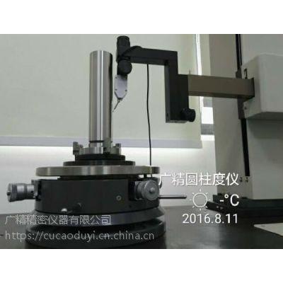 RD系列圆度仪生产厂家,广精测量轴承圆度,粗糙度仪,轮廓仪器设备厂