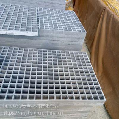 玻璃钢格栅 拉挤格栅 平台格栅 沟渠走道 型号齐全
