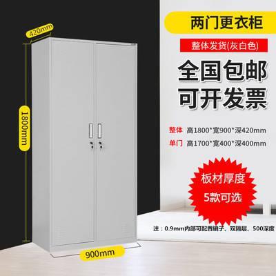 邯郸浴室储物柜-中国大型钢制更衣柜厂家 13832325603