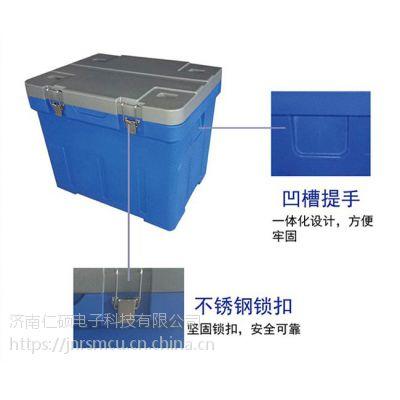 济南GSP验证报告 2-8度保温箱价格 冷链运输 短信报警 蓝牙打印 实时上传 云平台
