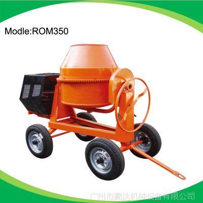 出口柴油/汽油混凝土搅拌机,工程用水泥搅拌机,混凝土机械