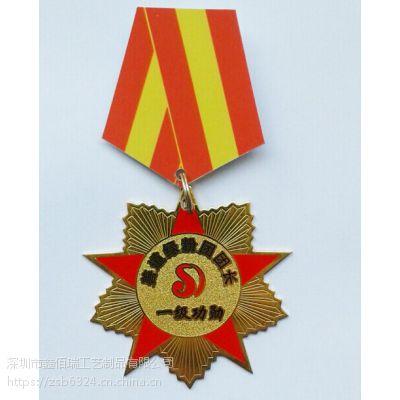 荆门金属勋章制作厂家鄂州优质合金纪念奖牌订做