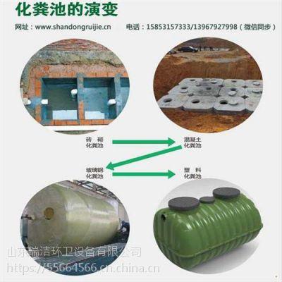 济宁塑料化粪池、瑞洁环卫、塑料化粪池供应商