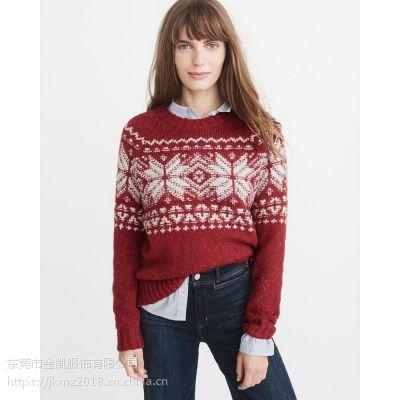 羊毛衫加工厂 羊毛衫代加工