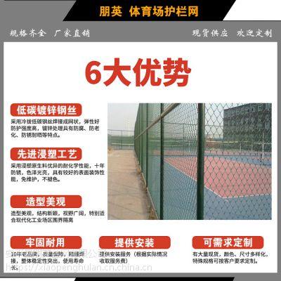 专业生产 高速公路隔离网 防眩网 钢板网角铁护栏 道路防护围栏 镀锌
