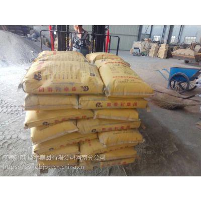 高强加固灌浆料 C60高强灌浆材料河南郑州生产厂家