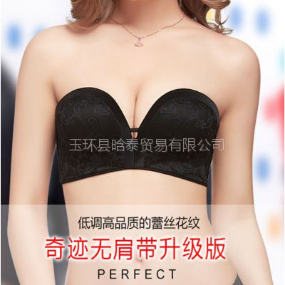 无肩带隐形文胸聚拢防滑上托无钢圈胸罩 小胸贴抹胸 薄款女士内衣