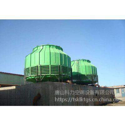 朔州玻璃钢冷却塔凉水塔 喷雾式冷却塔质优价廉质保十年厂家直供