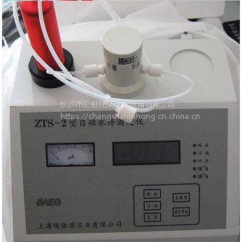 重庆哪里有卖自动永停滴定仪的?