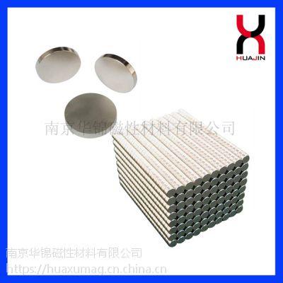 供应烧结钕铁硼强磁 永久磁片 包装磁铁