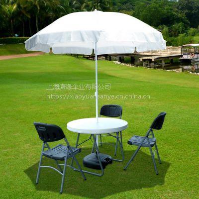 供应一桌四椅折叠桌椅和广告遮阳伞定做 户外休闲折叠桌椅与太阳伞