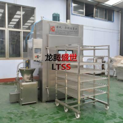 三相电厂家供应腊肠烟熏炉 腊肠烘干箱 环保烟熏机
