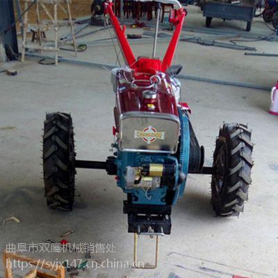 双鹰机械农用15马力电启动手扶拖拉机厂家