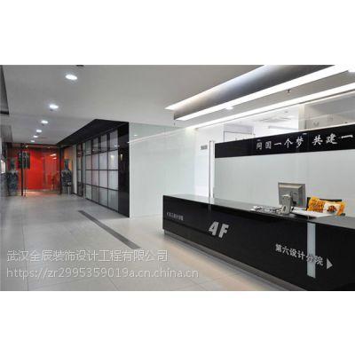 武汉办公装修 写字楼设计视觉协调性