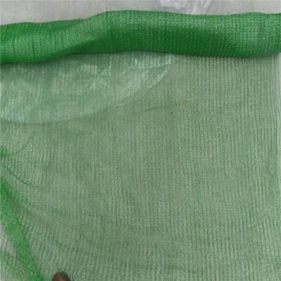 料场防尘网 成都批发防尘网 涤纶安全网