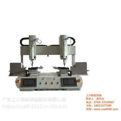 自动拧螺丝机品牌,广州自动拧螺丝机,上川螺丝机厂家