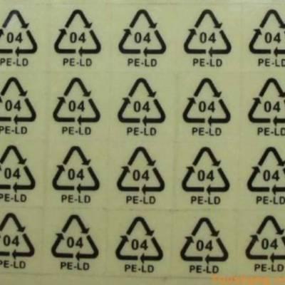 西区价格不干胶标签、产品说明标签采购