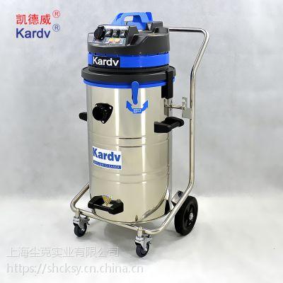 上海吸尘器厂家直供大功率吸尘器|凯德威DL-3078B