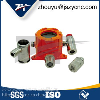 316高温型压力变送器壳体定做仪表壳体加工 来图定做