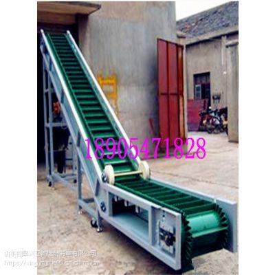 兴亚供应稻谷麦子皮带输送机 PU食品可伸缩带式运输机