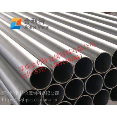直销特大规格6061铝合金管 环保合金挤压铝管