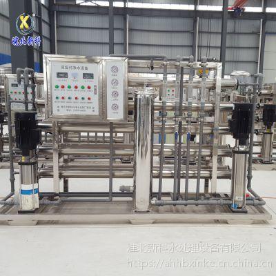 供应安徽淮北新科水设备厂 XK-2T反渗透设备图文说明 山东纯净水设备多少钱