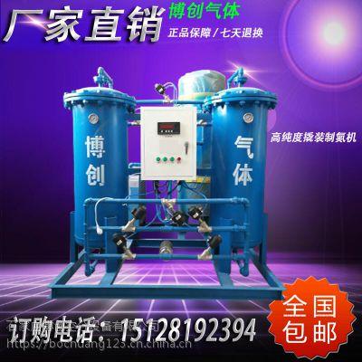 鹤壁 安阳 南阳 青岛 济南 食品氮气机 制氮机 制氮机厂家