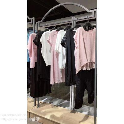 女装店名大全吾贝卡多种款式多种风格服装批发网杭州库存尾货服装批发