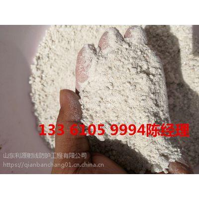 硫酸钡粉、硫酸钡粉末