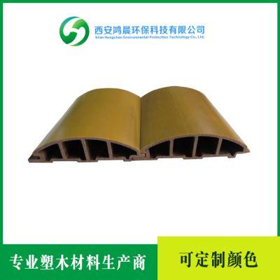 环保户外木塑地板 塑木外墙挂板 环保高强度 厂家直销