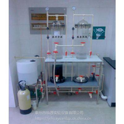 供应THYJ-5001-3内冷水混合树脂分离清洗装置