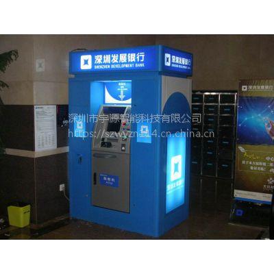供应宇源智能ATM存取款机后加钞大堂防护舱 带加钞间防护罩机柜