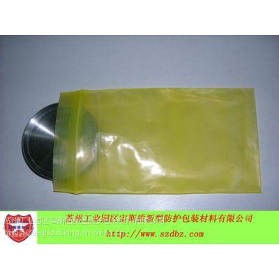专业生产:VCI气相防锈袋,VCI塑料袋,防锈包装袋,苏州宙斯盾-气相防锈包装产品专业生产厂家