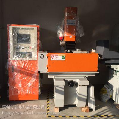 供应:DF-430/540台一电火花加工机 火花机 数控火花机