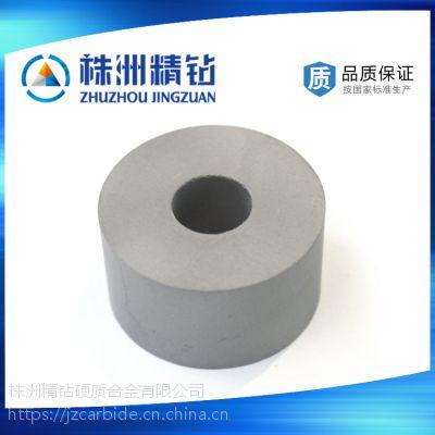 供应生产定制YG15硬质合金冲压模具毛坯 φ35*φ6*8 余量小 更省成本
