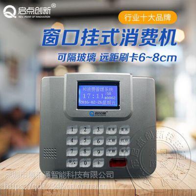 石碣IC卡收费机安装,东莞饭卡机厂家供应