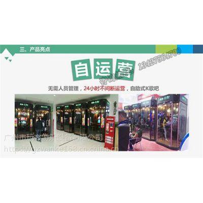 唱歌房、广州玩客、唱歌房练歌房