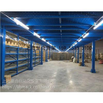 服装钢平台货架,服装公司专用钢平台+挂衣架-上海诺宏