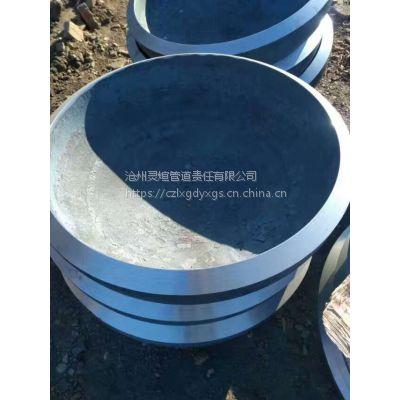 灵煊牌1430mm压力容器封头全国管道生产基地
