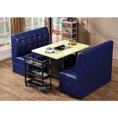 天津新款火锅桌椅,无烟净化带电磁炉火锅桌椅,厂家定制