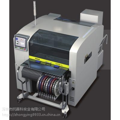 富士贴片机XPF-L 灵活性高速复合型贴片机